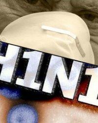предупреждение о эпидемии гриппа