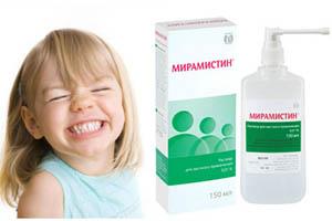 Можно ли применять Мирамистин в нос ребенку от насморка?