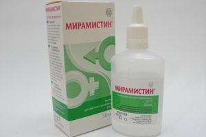 Можно ли использовать Мирамистин в нос при беременности?