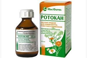 Для чего применяется Ротокан по инструкции по применению, какие есть аналоги по составу и что говорят отзывы о препарате?