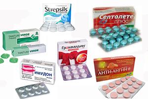 Какие недорогие, но эффективные леденцы от боли в горле рекомендованы взрослым и какие препараты с анестетиком можно детям?
