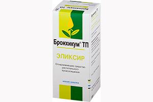 Обзор инструкции по применению эликсира Бронхикум ТП, сравнение с сиропом