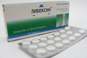 Важные вопросы применения таблеток Либексин: инструкция и отзывы