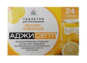 таблетки Аджисепт