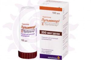 препарат Пульмикорт турбухалер