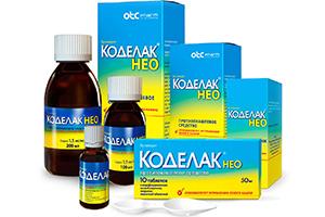 препараты Коделак Фито