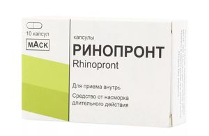 таблетки Ринопронт