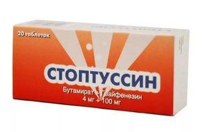 таблетки Стоптуссин