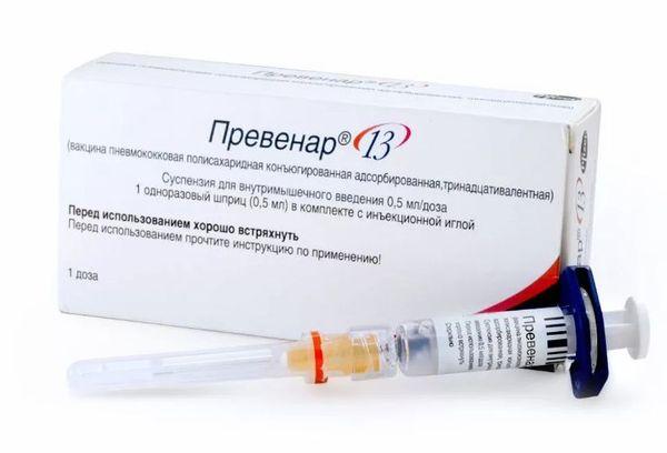 вакцина Превенар