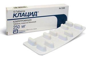 таблетки Клацид