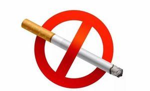 щапрет курения