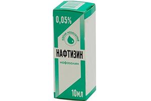 капли Нафтизин