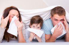 семья с простудой