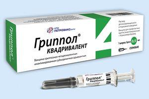 вакцина Гриппол Квардивалент