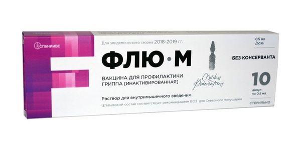 вакцина «Флю-М»