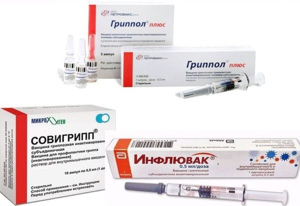 вакцины от гриппа