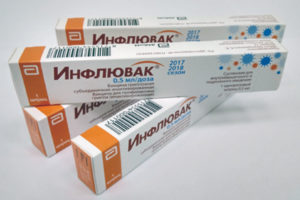 вакцина Инфлювак