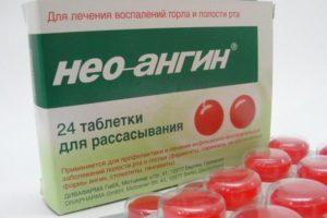 таблетки Нео ангин