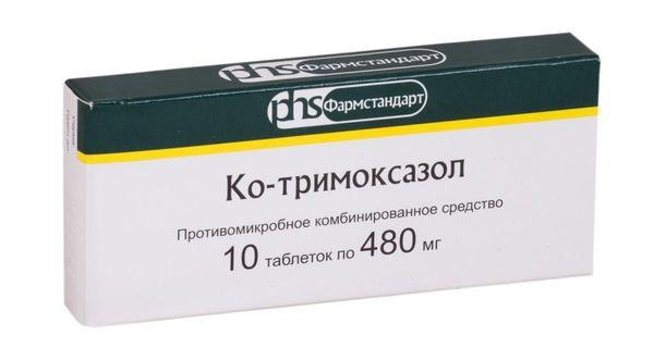 таблетки Ко–тримоксазол